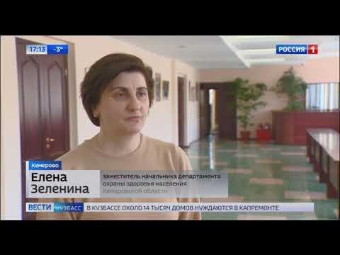 В Кемерове приостановили госпитализацию в перинатальный центр