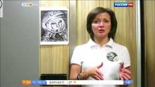 "ТК ""Россия-1"". Программа ""Утро России"". 05 ноября 2015г."