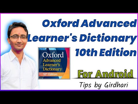 OXFORD ADVANCED LEARNER'S DICTIONARY 10TH EDITION || OALD 10 FULL VERSION FOR ANDROID
