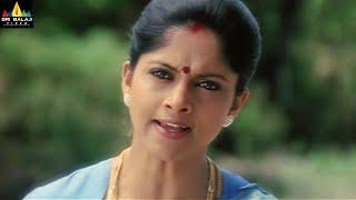 Bharani Movie Nadhiya Warning to Vishal | Telugu Movie Scenes @SriBalajiMovies