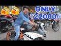 Second Hand Bike Market In Delhi | KTM | Pulsar | Fz | Bullet | Avenger | Karol Bagh