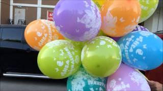 Воздушные шарики с днем рождения(День рождения-праздник, который бывает раз в году. И именно в этот день все должно быть ярко и весело. С высок..., 2014-06-10T00:00:50.000Z)