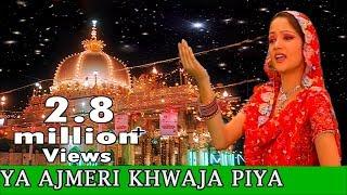 ya ajmeri khwaja piya superhit khwaja piya songs 2015 hd khwaja maharaja hai