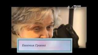 """""""Москва-24"""" о бесплатных компьютерных курсах для пенсионеров"""