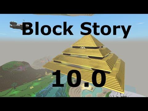 block story прохождение 1 знакомство