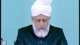 Friday Sermon : 7th August 2009 - Part 4 (Urdu)