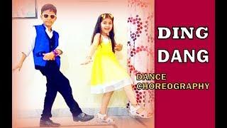 Ding Dang - Dance choreography | Munna Michael 2017 | Tiger Shroff OFFICIAL Agerwal |