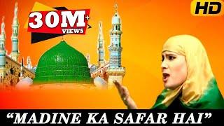 Download Madine Ka Safar Hai Aur Main Namdeeda Namdeeda || Heart Toching Naat || HD || 2015 MP3 song and Music Video