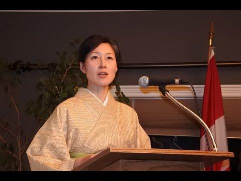 Michiko Ono, Japanese Tea Sommelier -