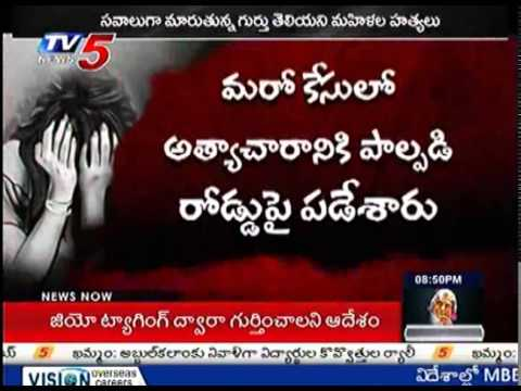 Increase Attacks on Women | Police Patrolling System Failures : TV5 News