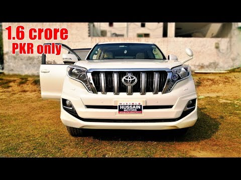 Toyota Land Cruiser Prado TXL 2015 Detail Review | Price & Specs