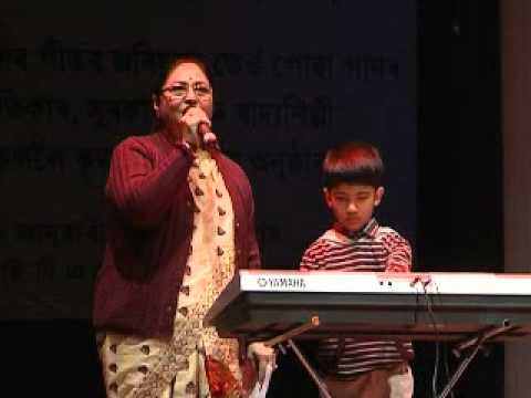 mridula das and eshan jan 2012