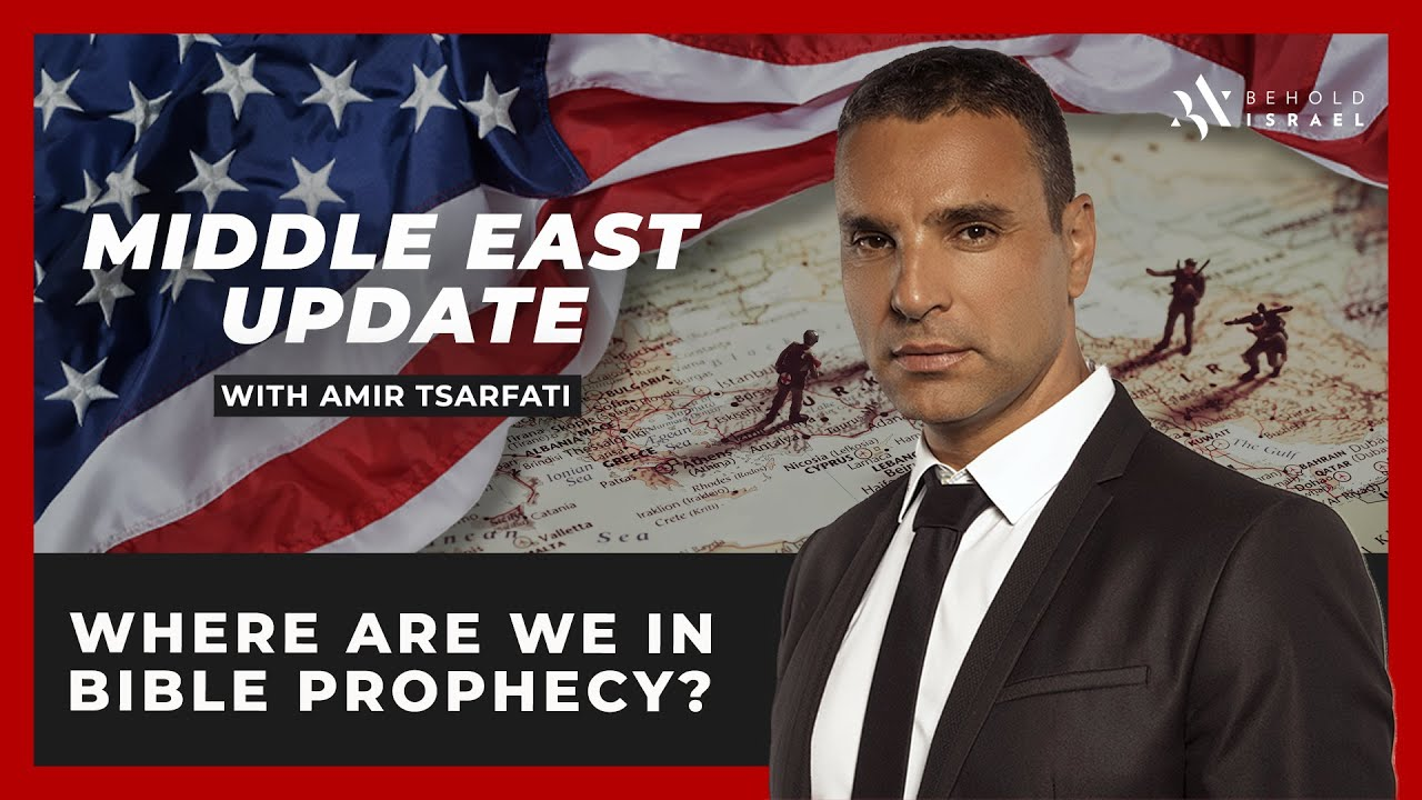 Amir Tsarfati: Where are we in Bible Prophecy?