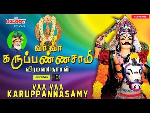 vaa-vaa-karupannasamy|-karuppannasamy-songs-|-ayyappan-songs-|-veeramanidasan-|-jukebox