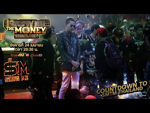 Countdown to SHOW ME THE MONEY THAILAND