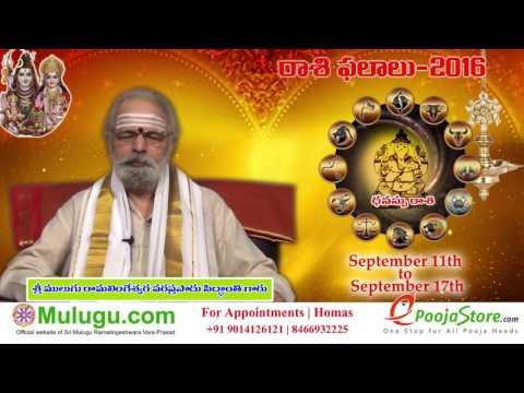 Dhanussu Rasi (Sagittarius Horoscope) - September  11th - September 17th