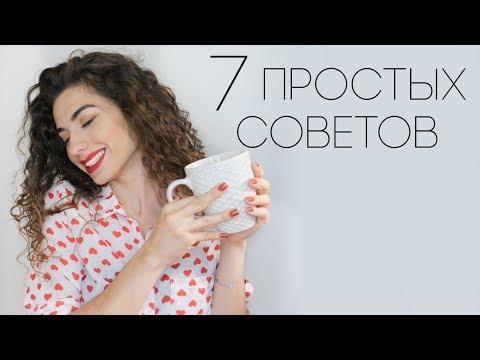 как стать ЖАВОРОНКОМ и легко просыпаться с утра | 7 трюков || Анетта Будапешт