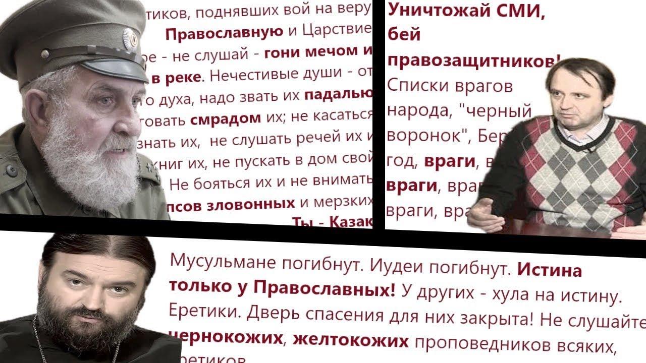 Большинство заявлений о подкупе избирателей касаются штаба Тимошенко, - Шкиряк - Цензор.НЕТ 20