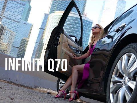 поменял INFINITI FX37s на INFINITI Q70