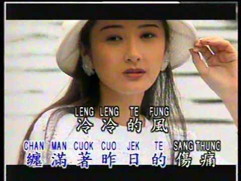 风中的承诺 Feng Zhong De Cheng Nuo (優必勝 U-Best Production)