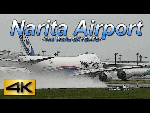 【4K】1.5Hour Strong wind-Spotting @Narita Rwy16R September 9, 2015 the Amazing Airport Spotting