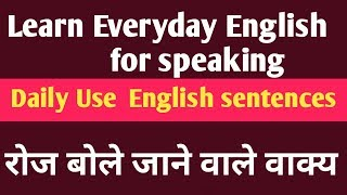 2 3 MB] Download Lagu DAILY USE ENGLISH SENTENCES LEARN ENGLISH