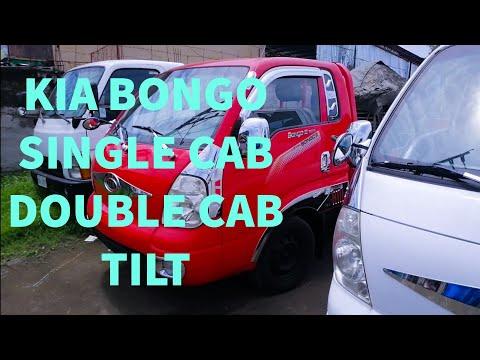 Kia Bongo Price Philippines 2019[big Eye, Cat Eye, Tilt]