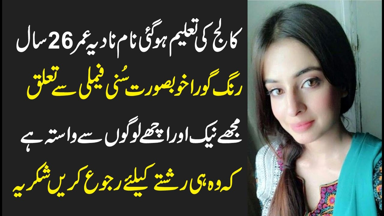 Study in College Name Nadia Age 26 Years Old Marriage Program Details