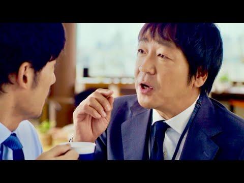 大森南朋/クラウドファンディング「FUNDINNO」CM+メイキング