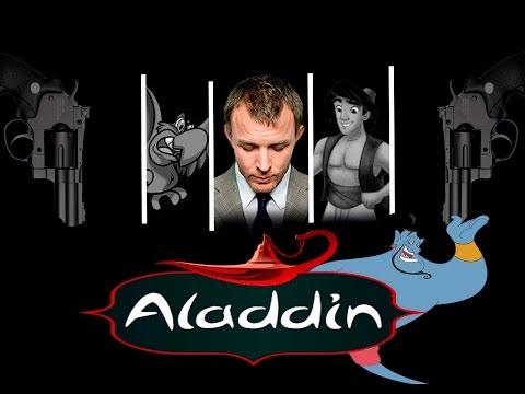 Аладдин Гая Ричи