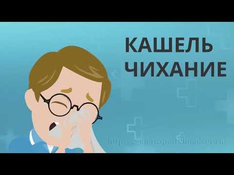 Видеоролик «Рекомендации по профилактике новой коронавирусной инфекции»