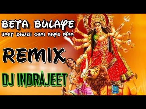 Beta Bulaye Jaht Daudi Chali Aaye Maa-REMIX DJ INDRAJEET JBP (Singer-Lakhbir Singh Lakha)