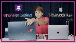 macbook-pro-กับ-notebook-windows-เลือกซื้ออะไรดี-จากคนใช้งานจริง