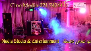 Sri lanka Wedding DJ At Hotel Green Court Homagama Home Coming Party  By Cine Media +94 71 7424410