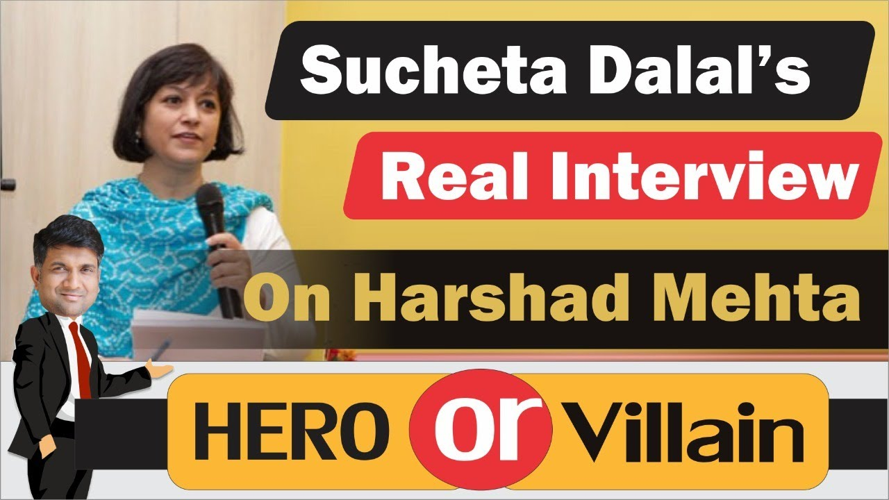 Download Real Interview of Sucheta Dalal on Harshad Mehta   Real Side of Harshad Mehta   Scam 1992