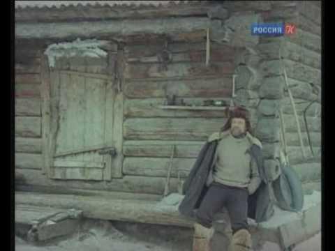 Стасис Петронайтис Продаётся медвежья шкура 1980