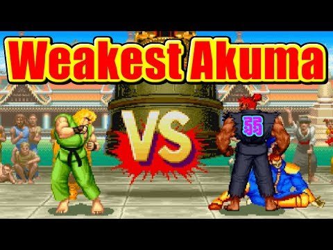 弱杉流豪鬼(Weakest Akuma) - SUPER STREET FIGHTER II X for SS/PS