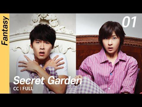 [CC/FULL] Secret Garden EP01 | 시크릿가든