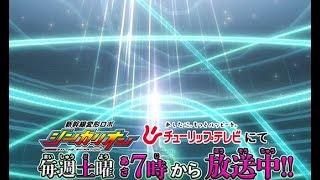富山(チューリップテレビ)【ご当地バージョンPV|新幹線変形ロボ シンカリオン】