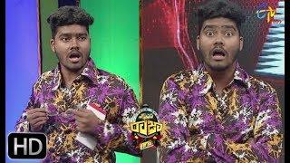 Express Raja | Funny Bite 5 | 21st February 2019 | ETV Plus