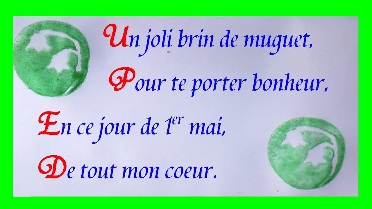 1er mai carte brin de muguet porte bonheur et po me offrir youtube - Poeme coccinelle porte bonheur ...