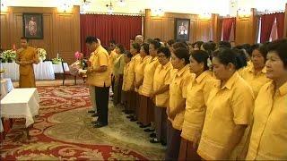เรื่องเล่าเช้านี้ พสกนิกรทั่วประเทศพร้อมใจใส่เสื้อเหลืองถวายพระพร 'ในหลวง' ทรงครองราชย์ครบ 70 ปี