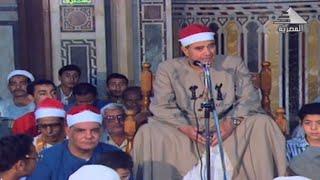 شاهد الشيخ راغب مصطفى غلوش يتألق في فيديو من أندر ما يكون من سورة البقرة   المسجد الأحمدي 1997م HD
