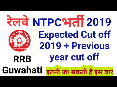 RRB NTPC expected