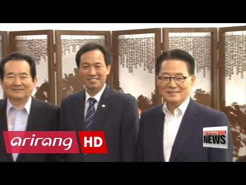 Major party leaders, parliamentary speaker meet to resolve political scandal