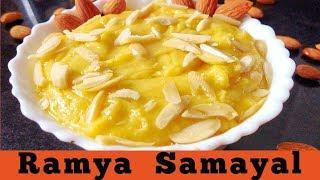 badam halwa / badam halwa in tamil / almond halwa / easy badam halwa