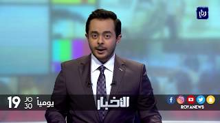 الجيش العربي يحبط محاولة تهريب مخدرات عبر الحدود الشمالية - (21-12-2017)