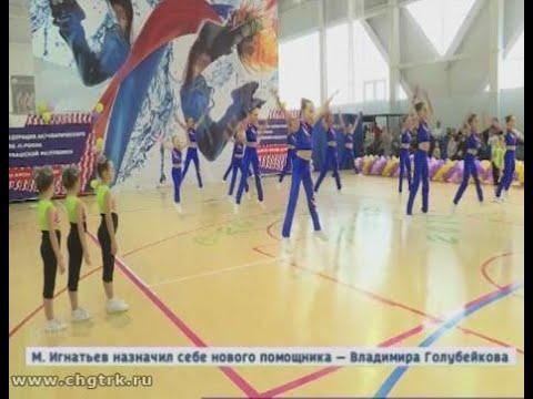 Республиканская федерация фитнес-аэробики отметила 20-летний юбилей фестивалем детского спорта и сор