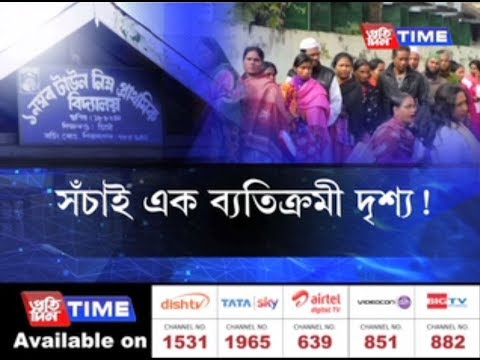 GOOD NEWS | Eager parents queue up all night for admission in Sibsagar Govt. School