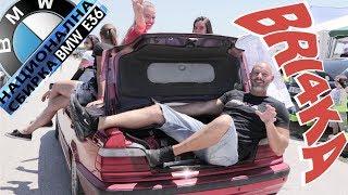 BMW E36 събор през обектива на Bri4ka.com